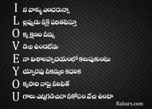 telugu love quotes telugu love failure quotations we also have telugu ...