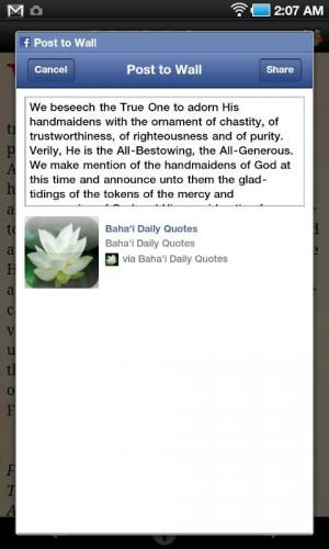 Baha'i Daily Quotes - screenshot