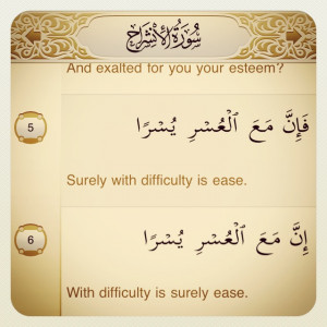 with difficulty is ease