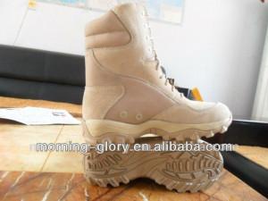 Gaomi Morning Glory Footwear Co., Ltd. [Doğrulanmıştır]