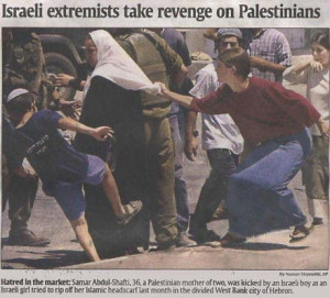 Isnt Israel doing terrorism in Palestine - Media Pictures Photos_42 ...