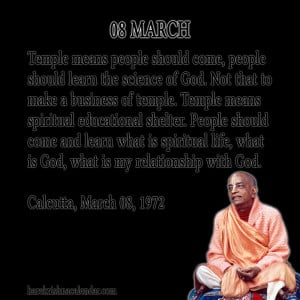 Srila Prabhupada Quotes For Month March 08