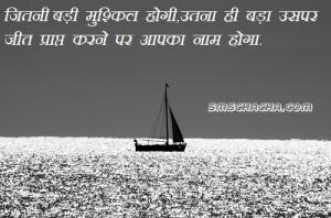 good night short quotes