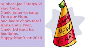Funny New Year Sms Top Best