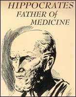 Hippocrates - Father of Medicine! Click for the full page.