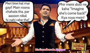 Funny Kapil Sharma Jokes in Hindi