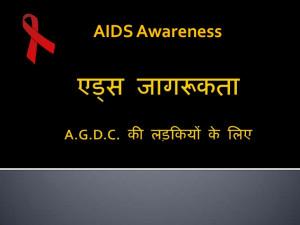 Aids awareness in Hindi