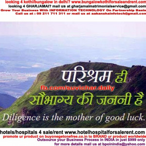 good luck quotes in hindi good luck quotes in hindi good luck quotes ...