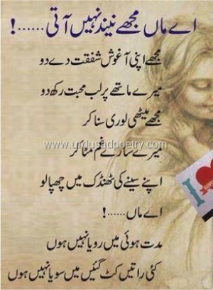 urdu quotes about mothers quotesgram