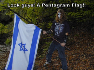 Heavy metal flag: pentagram