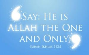 My favourite surah (Ikhlas)