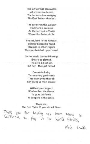 baseball coach thank you poems