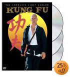 Patience Grasshopper Kung Fu Quotes