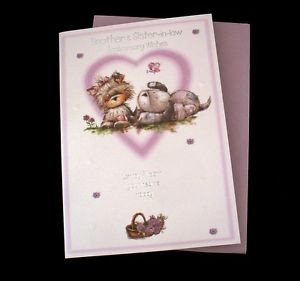 Wedding Anniversary Quotes For Brother And Sister In Law