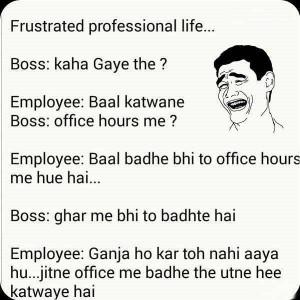 Frustrated professional life – Hindi funny jokes