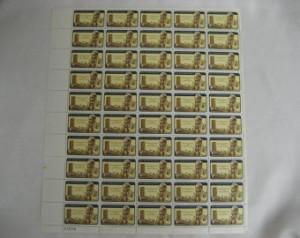 Scott No 1203 Commemorative Postage Stamp Dag Hammarskjold Secy ...