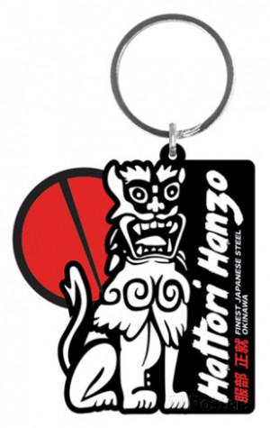Kill Bill - Hattori Hanzo Rubber Keychain Keychain