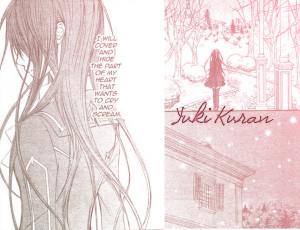 Yuki Kuran / Yuki Cross ist die Protagonistin in Vampire Knight und ...