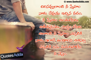 ... new friendship day quotations online friends day quotes in telugu