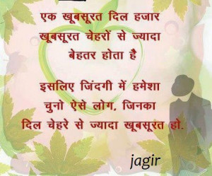 Quotes On Life And Love And Happiness In Hindi ~ Pix For > Best Quotes ...