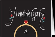 8th Wedding Anniversary With Ring, Heart and Red Roses card - Product ...