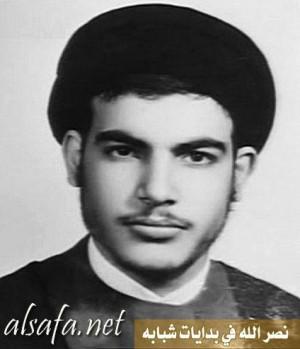 Picture Of Ayatollah Al Uthma Syed Ali Al Hussaini Sistani