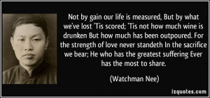 Watchman Nee Quote