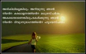 are our Malayalam Greeting card collections and we have Malayalam ...