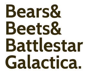 ... -Battlestar-Galactica-The-Office-Funny-T-shirt-Dwight-Schrute-Quote