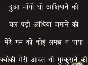 Quotes in hindi Pictures, Photos, wallpapers, images download Good ...