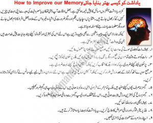 ... from memory problem can learn how to improve memory in this article if