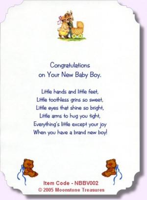 new baby boy verse nbbv002 new baby boy verse nbbv003