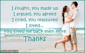 Thank You Message to My Husband