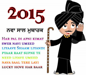 Punjabi New Year Greeting, Wishes, Saying, Quotes, SMS & Messages, FB ...
