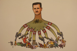 Bashar Al Assad Quotes On Uprising Clinic