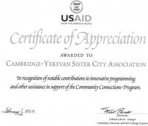 Certificate of Appreciation from the US AID (Agency for International ...