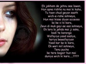 punjabi-love-quotes-in-english-5.jpg