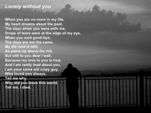without you poems you need to be a member of rumi i cant live without ...