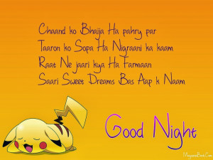 Good Night Sweet Dreams Quotes And Sayings Good night sms quotes with