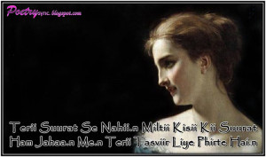 sad love quotes in hindi Love Poetry Christin Sad Love pict