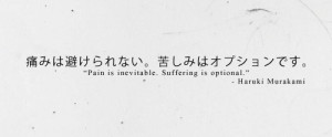 japan #japanese #japanese quotes