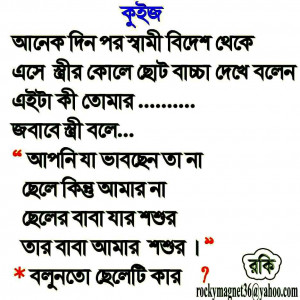 Some Excellent bangla Text Image