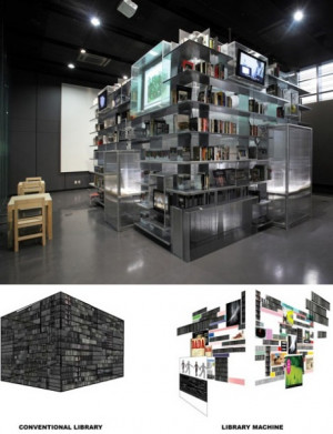 Nam June Paik Library – a large public library in South Korea. One ...