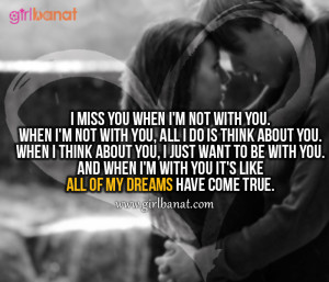 You Are My One And Only Love Quotes You are my one