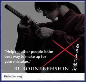 Samurai Quotes Movie quotes: samurai x