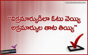 AP+Voter+Quotations+-+01+-+QuotesAdda.com.jpg