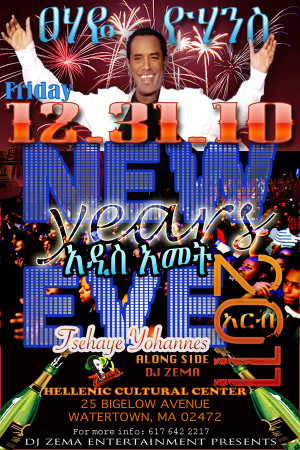 New Year Party – Boston