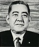 Eisaku Sato Quotes, Quotations, Sayings, Remarks and Thoughts