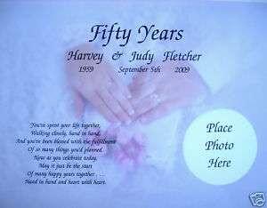 5th wedding anniversary verses