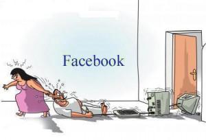Funny Facebook Status Quotes